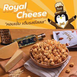 Pennii Popcorn Royal Cheese (110 g)