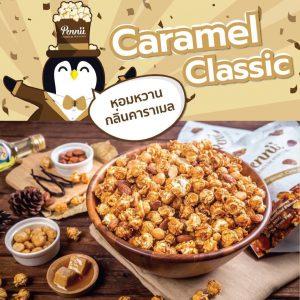 Pennii Premium Popcorn Caramel Original (130 g)